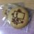 江別産小麦とバターを100%使用!えべチュンサブレは高級焼き菓子の味